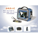 Portable Practical Multifunction Phased Array Flaw Detector