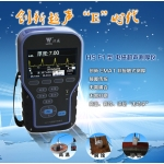 Electromagnetic Ultrasonic Thickness Gauge