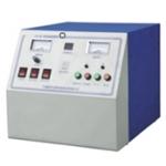 Ultrasonic Homogenizer