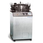 Inverted Pressure Sterilized Boiler