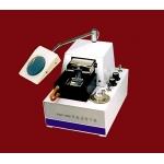 Push and Pull Microtome, Vibrating Microtome